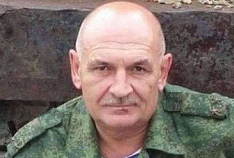 Нидерланды запросили у России выдачу Владимира Цемаха