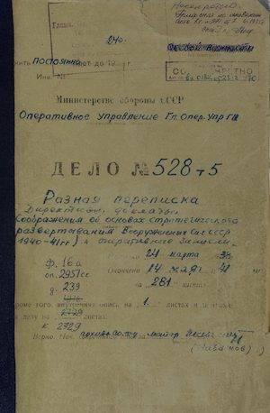 Ministerstvo obrany odtajnilo nové archívy v rámci paktu Molotov-Ribbentrop