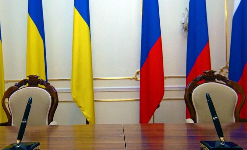 Kiew hat den Zusammenbruch bilateraler Abkommen mit Moskau ausgesetzt