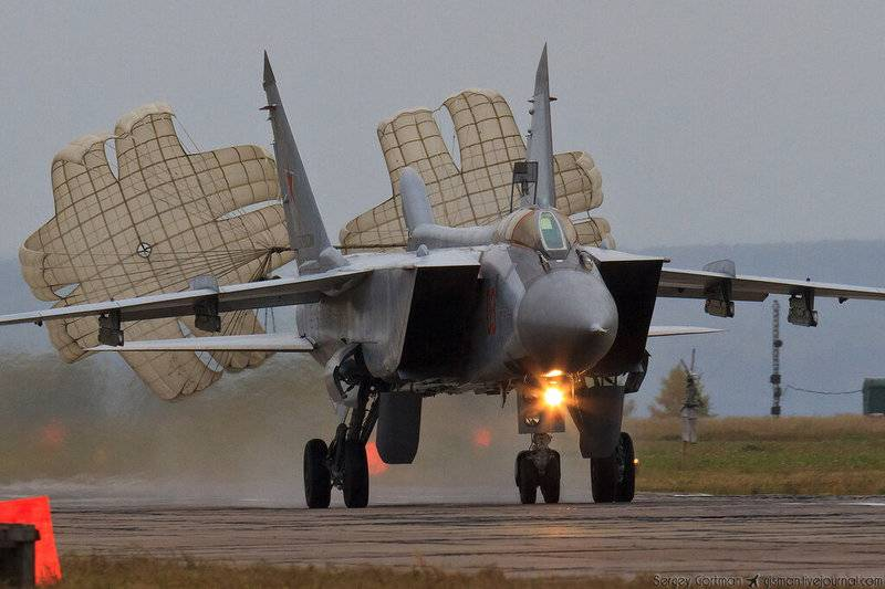 the defense Ministry denied the information about the emergency landing of the MiG-31BM