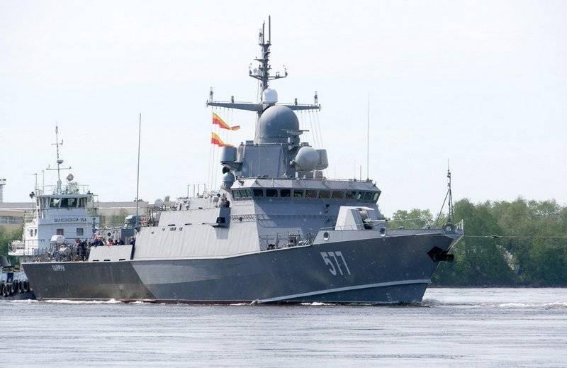 "À Zelenodolsk déposé le prochain projet RTO 22800 ""Karakurt"""