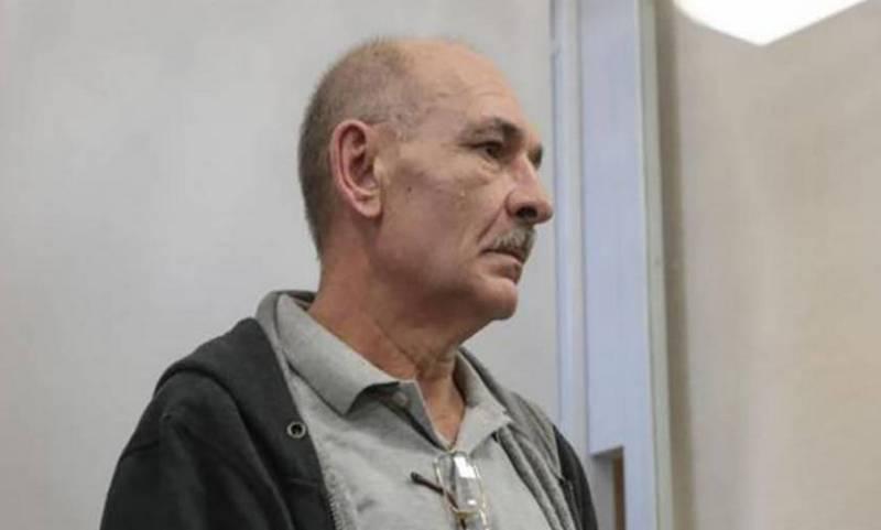 Netherlands announced Vladimir Tzemach suspect in the case, MN17
