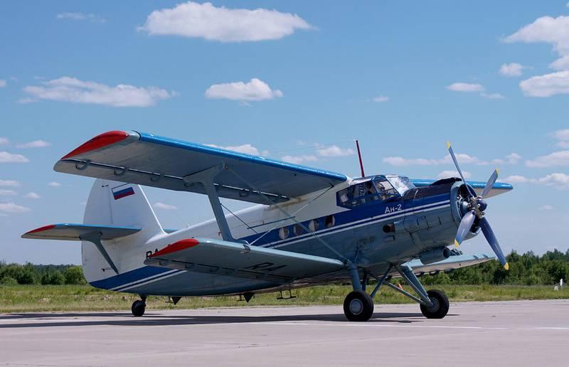 उद्योग और व्यापार मंत्रालय ने एन-एक्सएनयूएमएक्स को बदलने के लिए एक नए विमान के डेवलपर की पहचान की है