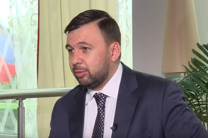 Pushilin: Idealmente, para o Donbass - tornar-se o distrito federal da Federação Russa