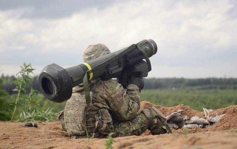 The Ministry of Defense of Ukraine announced direct purchases in the United States ATGM Javelin