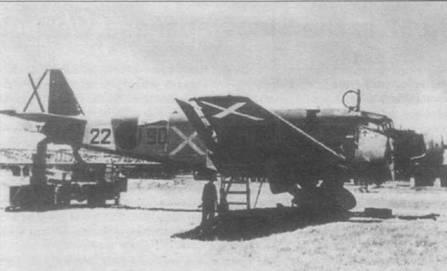 Боевые самолёты. «Тётушка Ю»: странный, но полезнейший
