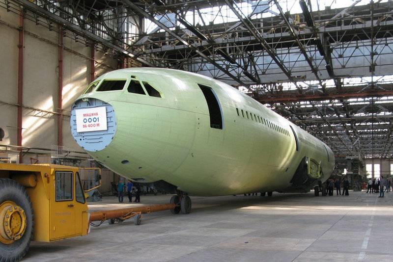 在VASO完成了新IL-96-400M的第一个样品的滑道装配