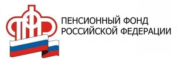 Rusya'da emeklilik kazanmak zordur. Ama çalabilirsin