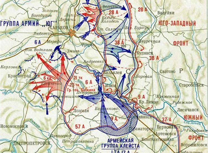 "खार्कोव लड़ाई। वर्ष का मई 1942। Barvenkovsky ""बॉयलर"""
