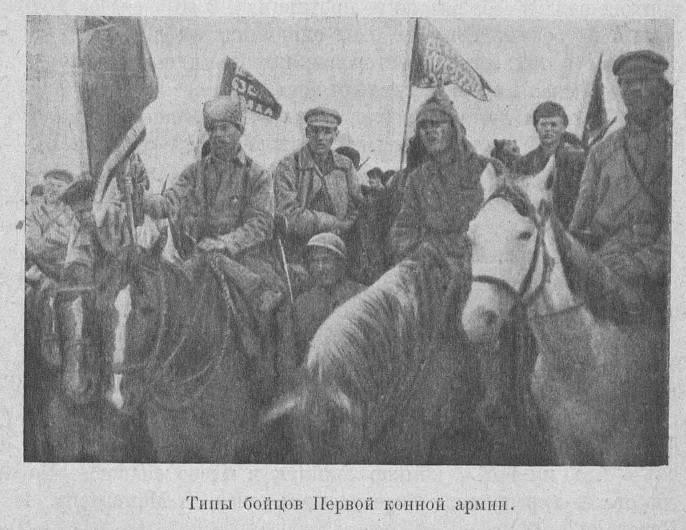 Batıya git! 1-I Batı Ukrayna'daki savaşlarda at