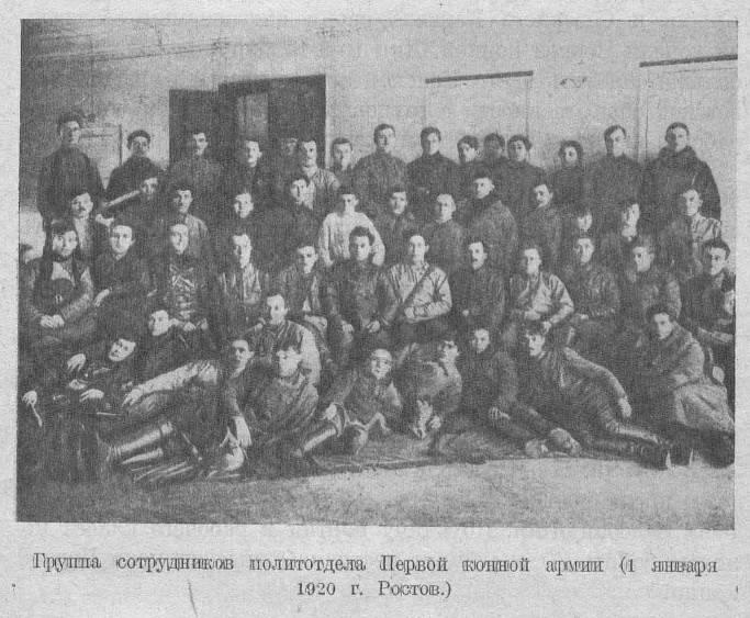 Conarmia Polonyalı bir memurun gözüyle hareket eder. Yılın Temmuz-Ağustos 1920