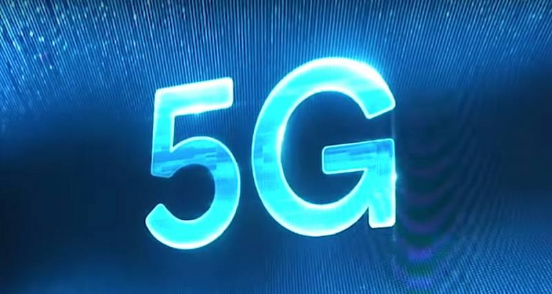 Определены параметры сетей 5G в России