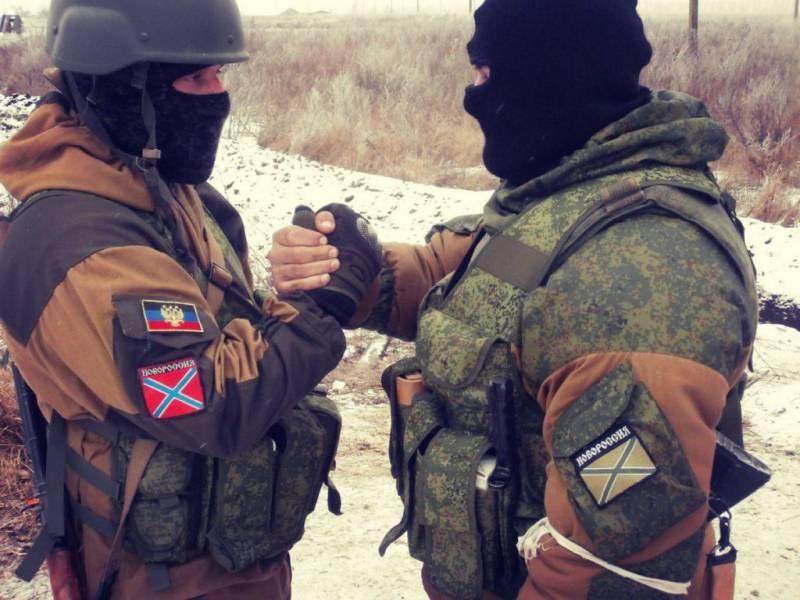 США против России. Как будут воевать две великие страны