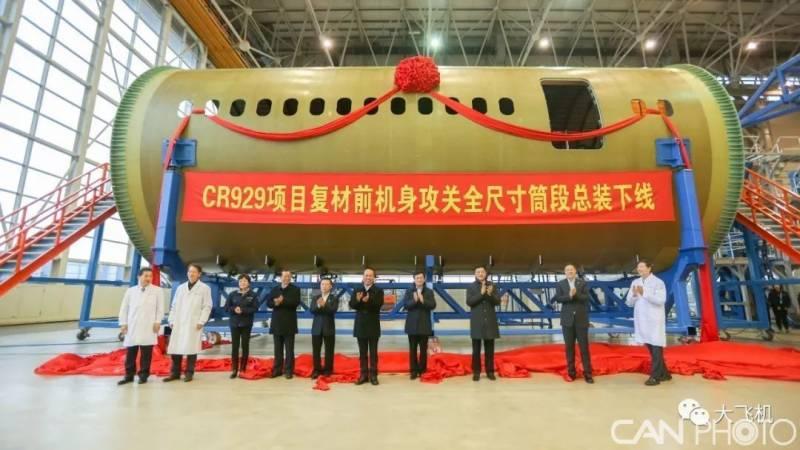 Контрольные точки. Китайско-российский самолёт CR929 собирается в небо