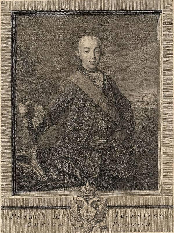 Недолгое правление Петра III. Ложь и истина