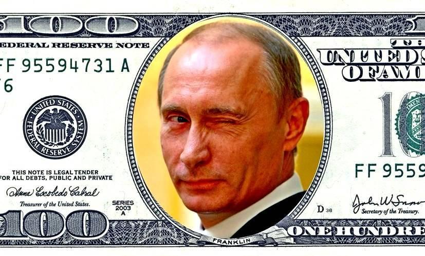 Картинки долларов смешные, классный