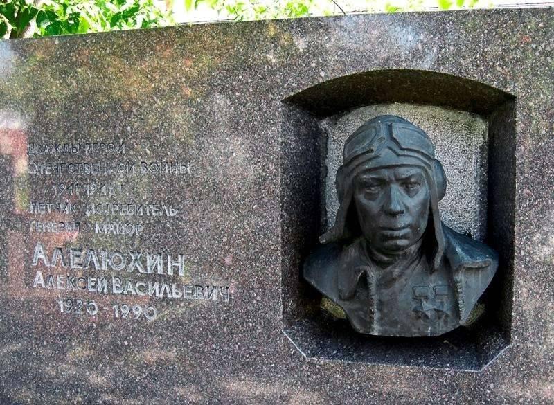 Onüçüncü Sovyet ası. İki Kahraman Alelukhin yarım yüzyıl havacılık verdi