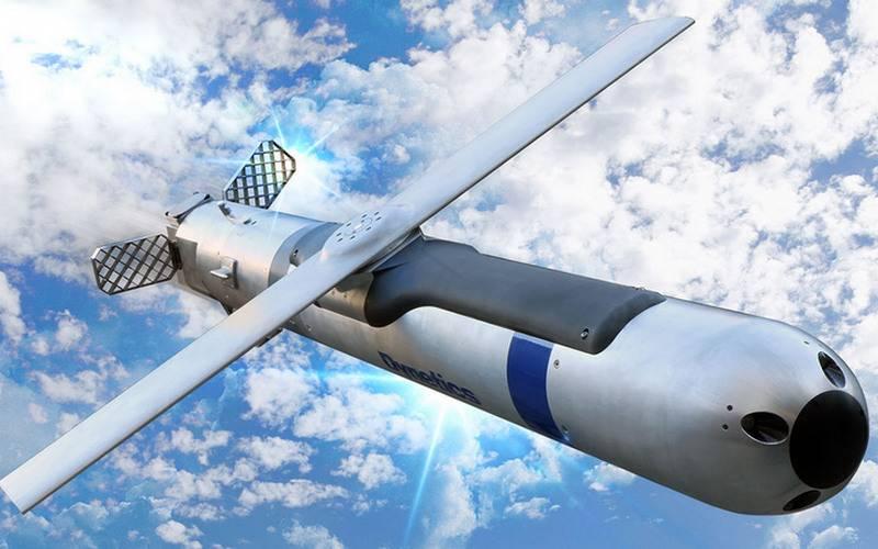 Ayarlanabilir minyatür anten bombası GBU-69 / B SGM İHA ile test edildi