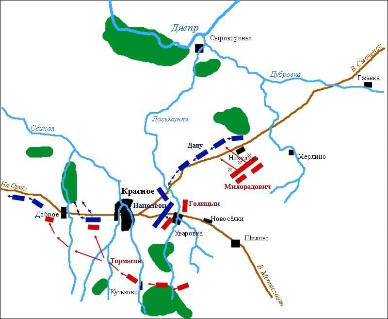 नवंबर में फ्रेंच रेड के पास 1812 वें। पराजित, पराजित