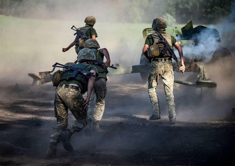Украинский нардеп назвал вооружённых националистов на Донбассе гастролёрами