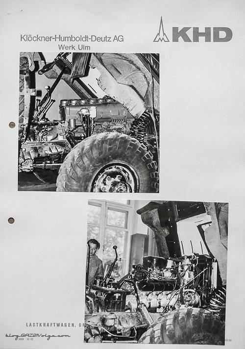 "GAZ-66: OKR ""बैले"" और डेसल्स"