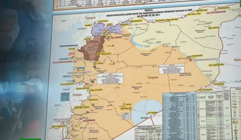the defense Ministry published a map of the new balance of forces in Syria