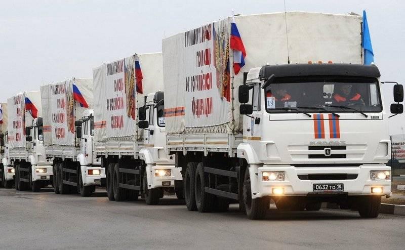 Россия отправила очередной гумконвой МЧС РФ на Донбасс