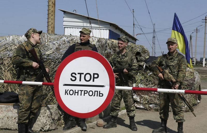 Перестрелка под Золотым: националисты атаковали блокпост ВСУ