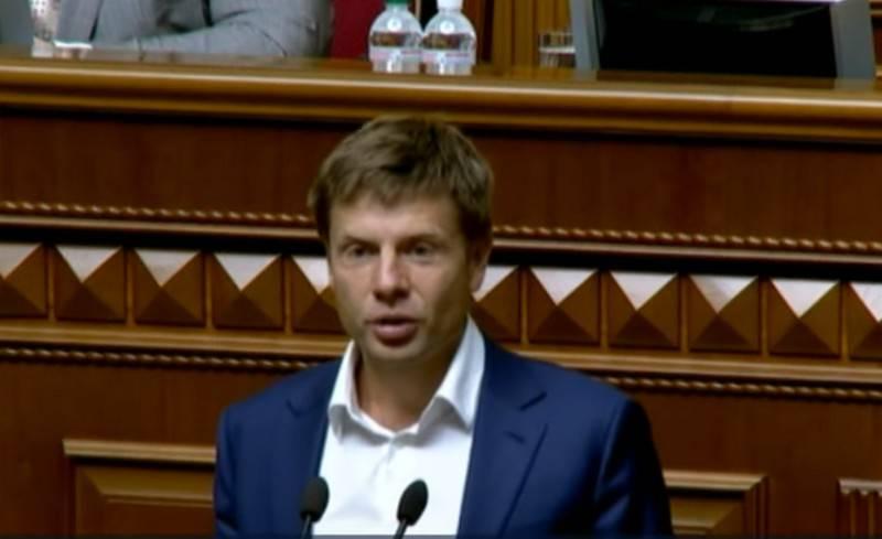 """Die Werchowna Rada wird an der Rückgabe der """"ukrainischen Gebiete"""" des Kuban beteiligt sein"""