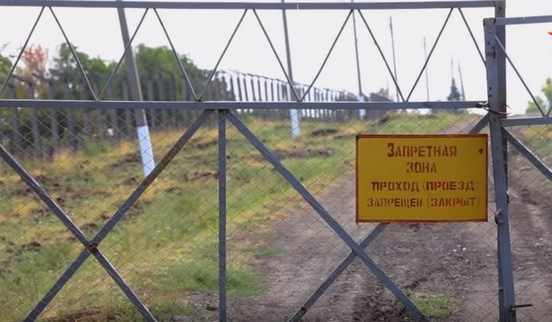 Ministério das Relações Exteriores da Moldávia: Conchas da Transnístria serão enviadas para a Rússia em trânsito pela Ucrânia
