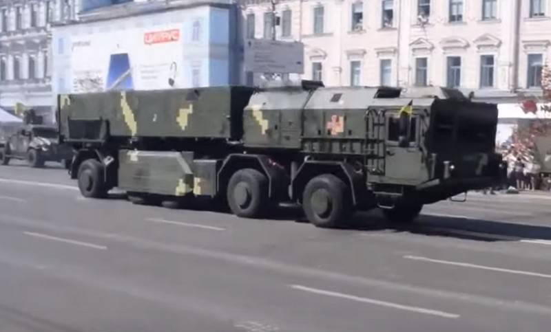 Em Kiev, falou sobre uma nova arma que pode repelir a Rússia