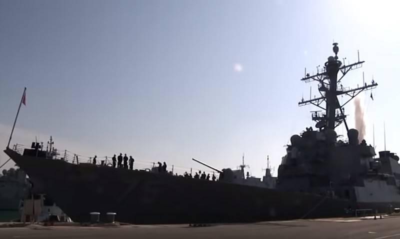 Der amerikanische Zerstörer verfolgte die Aktivitäten der russischen Marine in der Arktis