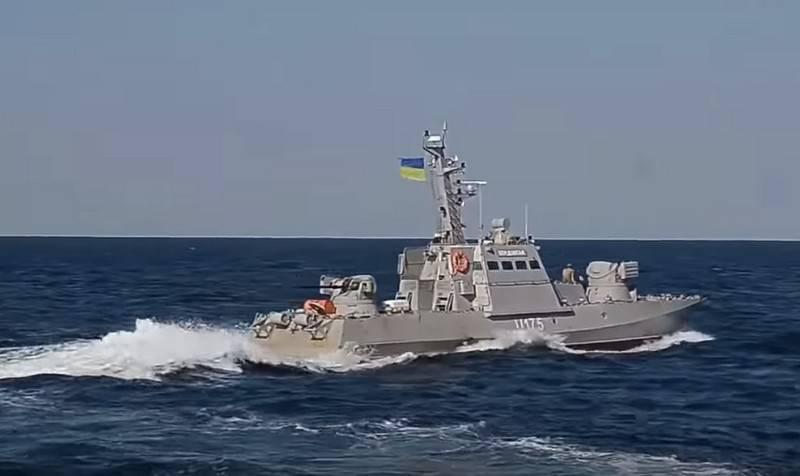 """Na Ucrânia, criticou a base da """"frota de mosquitos"""" - o barco blindado """"Gyurza-M"""""""