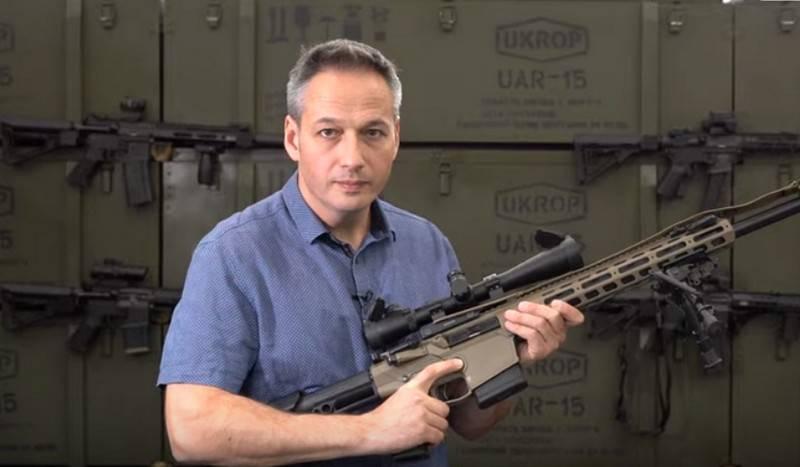 Na Ucrânia, mostrou um novo rifle sniper de seu próprio design UAR-10