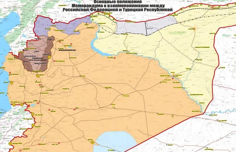 रक्षा मंत्रालय ने अक्टूबर 23 में बदलाव के साथ सीरिया के उत्तर का एक नक्शा प्रकाशित किया