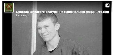 यूक्रेन में, डोनबास में नेशनल गार्ड के हॉवित्जर तोपखाने की लड़ाई के मिशन की घोषणा की