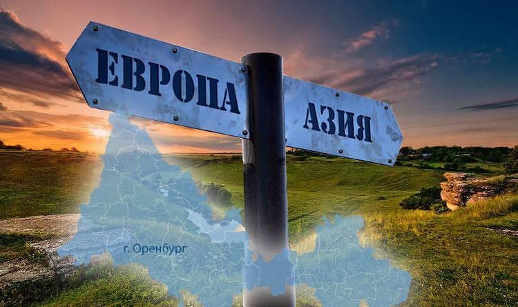 Russie: Eurasia il Asiope?