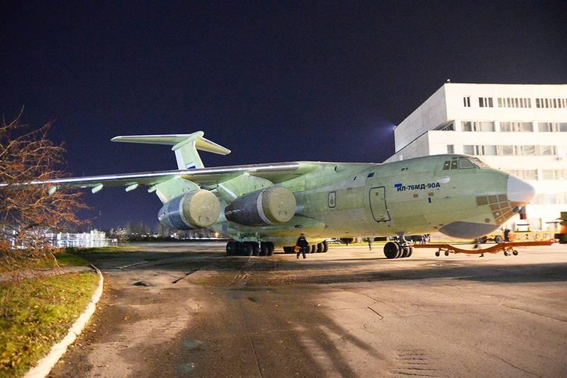 चौथे सैन्य परिवहन IL-76MD-90A को उल्यानोवस्क में इकट्ठा किया गया था