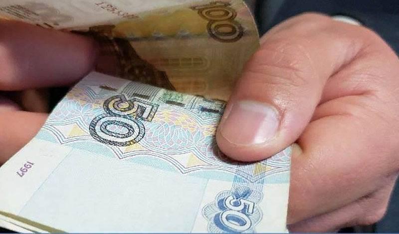 Iniciativa de reforma previdenciária apresentada