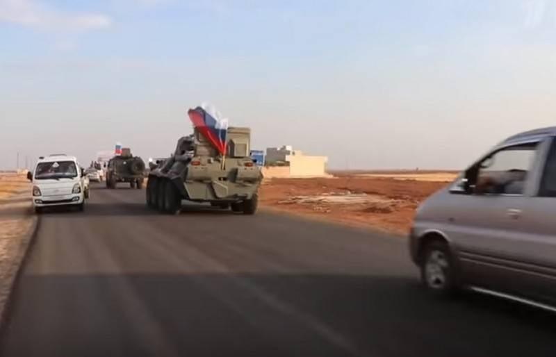 Verteidigungsministerium wirft ein zusätzliches Militärpolizeibataillon nach Syrien