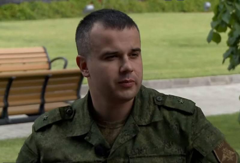 Es wurde bekannt über den neuen Posten von Major NM DPR Daniil Bezsonov