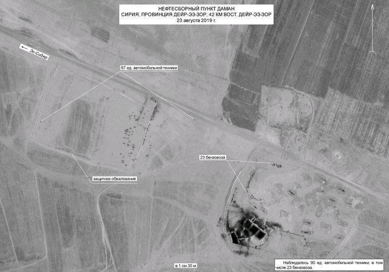 国防部发布美国从叙利亚走私石油的证据