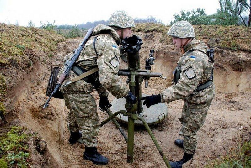 """Perto de Donetsk, nas posições das Forças Armadas da Ucrânia, a argamassa """"Hammer"""" explodiu novamente"""