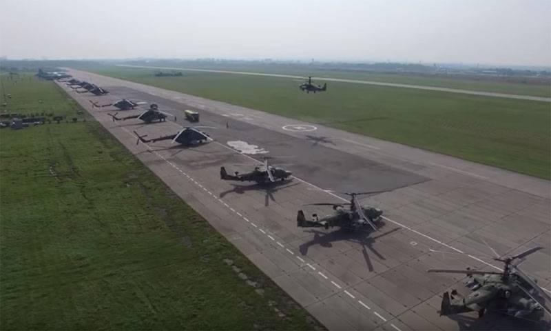 俄罗斯陆军航空兵创建日