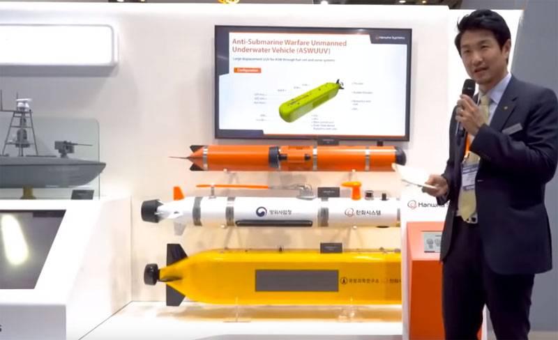 Robô submarino anti-submarino protótipo ASWUUV introduzido na Coréia