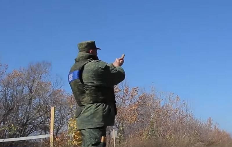 佐洛托伊附近的部队开始繁殖:双方发射了绿色火箭