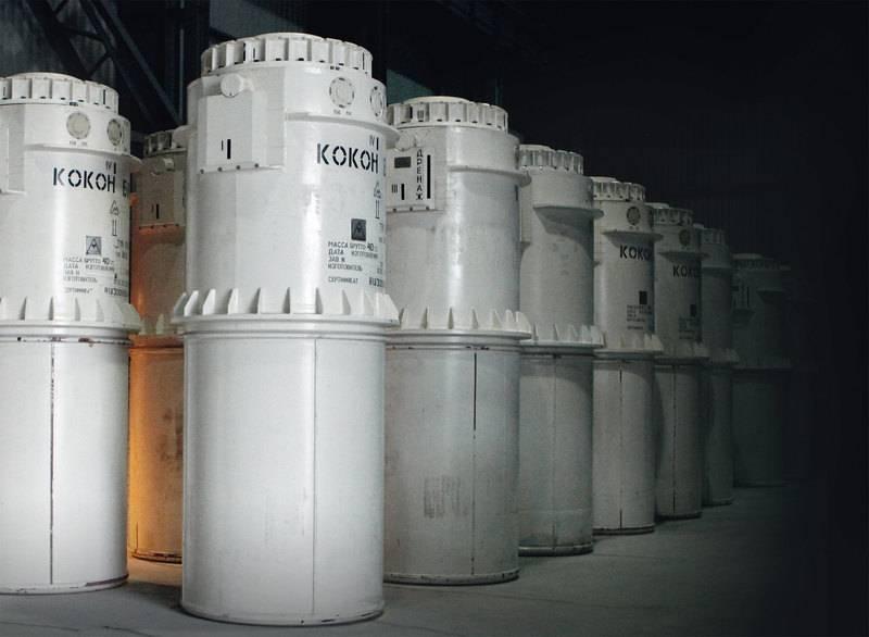铀尾巴案。 俄罗斯与核废料