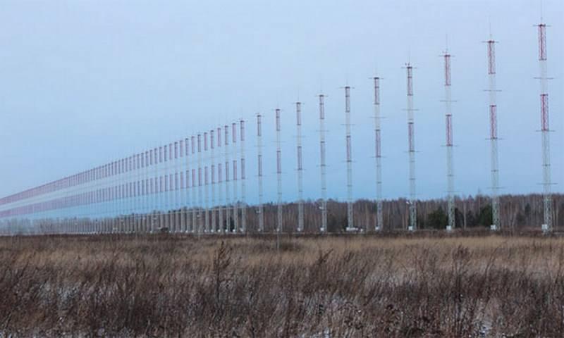 """Quatro radares 29Б6 """"Container"""" no exterior implantados na Rússia"""