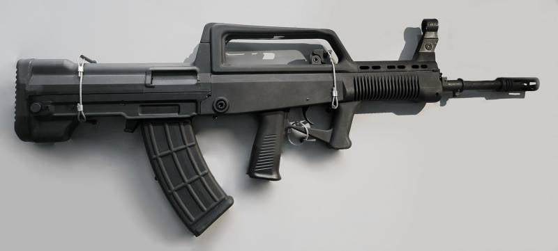 1571276599_qbz95_automatic_rifle.jpg