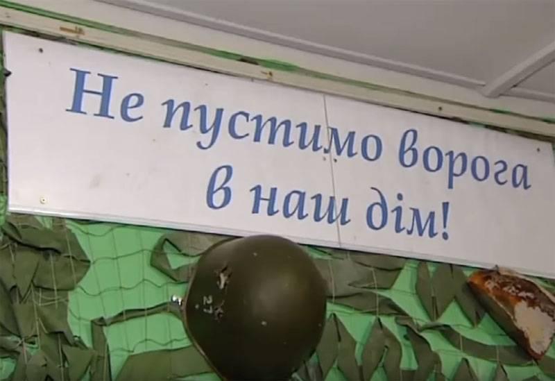 """यूक्रेन में, सैन्य भर्ती कार्यालयों के सदस्यों द्वारा मसौदा तैयार करने के """"पकड़ने"""" के बारे में बताया"""